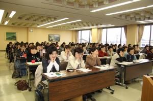 第11回女性大学