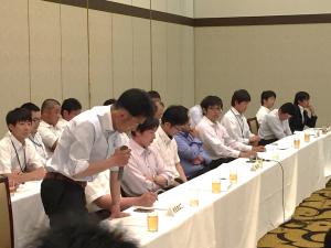 県内JA青年部盟友が集い、意見を交わした会議の様子2