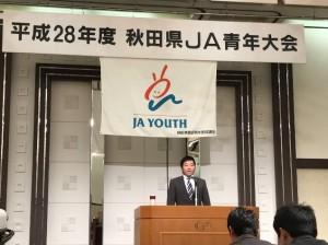 仙南支部高橋広樹さんの発表