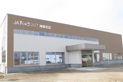 kamioka_office