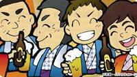 東北6県ビール祭り