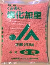 塩化加里(粒)