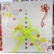 写真=JA秋田おばこ女性部からの品